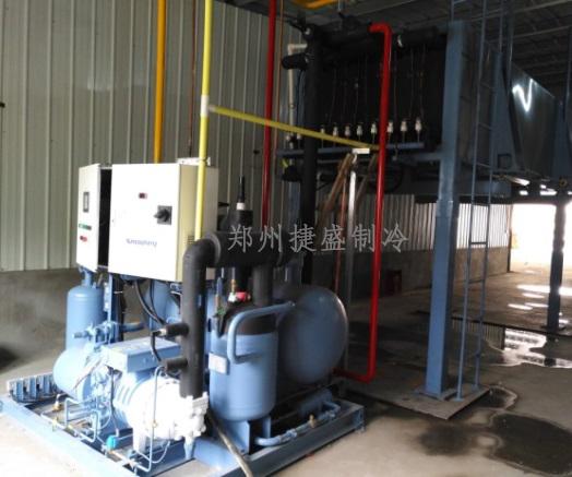 为河南昌泰仓储物流建造10t/d制冰机