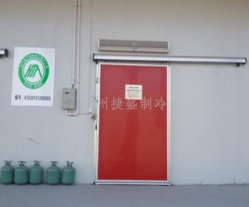 三门峡陕州农产品产地初加工冷库